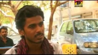 Massi TeleFilm Part 2 | Saraiki TeleFilm | Action Saraiki Movie | Thar Production