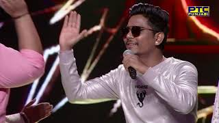 Studio Round 01 | Raftaar | Nand | Voice of Punjab Chhota Champ 4 | Full Episode | PTC Punjabi