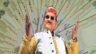 Naru Ma Narainn Video Song Gajender Rana - Heera Samdhini Garhwali Album 2013