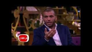معكم منى الشاذلي - عماد متعب :  مش هرفع كأس طول ما حسام غالي موجود في الملعب