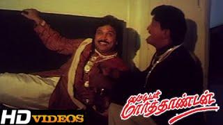 My Dear Marthandan... Tamil Movie Songs - My Dear Marthandan [HD]