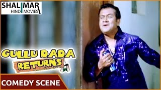 Gullu Dada Returns Movie || Adnan Sajid Khan Funny Comedy Scene || Aziz Naser || Hyderabadi Movies
