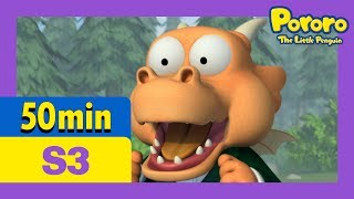 [Pororo S3] Full episodes #31 - #40 (50min) | Kids Animation | Animation Comliation | Pororo