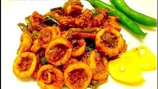 Kerala Style Kanava Roast / Squid / Koonthal Roast