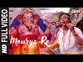 video Mourya Re (Full Song) | Don | Shahrukh Khan