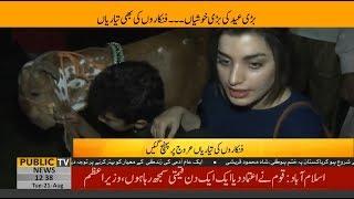 Pakistani artist community purchase sacrificial animals for Eid-ul-Azha   Public News