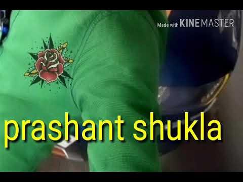 Xxx Mp4 Prashant Shukla New Video Song Teonthar Rewa Mp 7509655674 3gp Sex