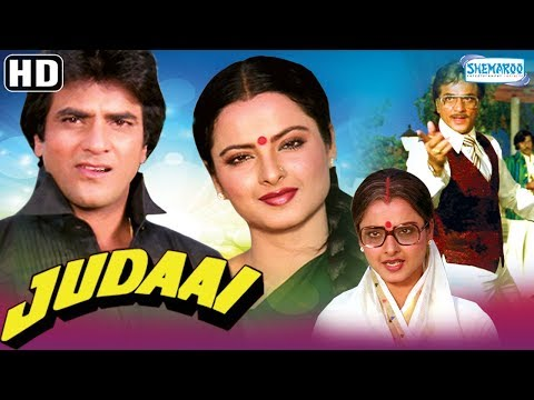 Xxx Mp4 Judaai 1980 HD Jeetendra Rekha Ashok Kumar Hindi Full Movie With Eng Subtitle 3gp Sex