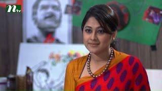 Lake Drive Lane l Sumaiya Shimu, Shahiduzzaman Selim l Episode 27 l Drama & Telefilm