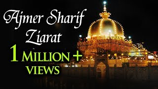 Ajmer Sharif Dargah History | Khawaja Moinuddin Chishti | Ramadan 2016 Special