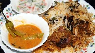 Hyderbadi Chicken Dum Biryani | Hyderabadi Chicken Dum Biryani Restaurant Style