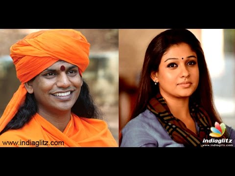 Xxx Mp4 An Invite To Nayanthara From The Nithyananda Ashram Hot Tamil Cinema News 3gp Sex