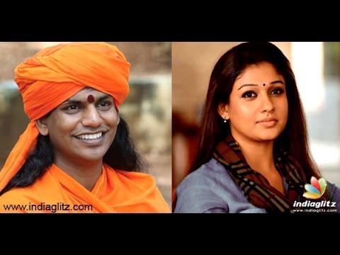 An invite to Nayanthara from the Nithyananda Ashram | Hot Tamil Cinema News