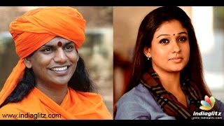 An invite to Nayanthara from the Nithyananda Ashram | Hot Tamil Cinema News