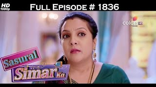 Sasural Simar Ka - 21st May 2017 - ससुराल सिमर का - Full Episode (HD)