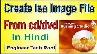 How To Convert A CD And DVD To ISO File On Windows [Hindi / Urdu]