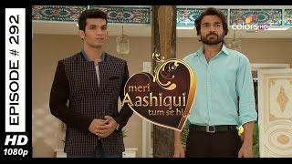 Meri Aashiqui Tum Se Hi - 20th July 2015 - मेरी आशिकी तुम से ही - Full Episode (HD)