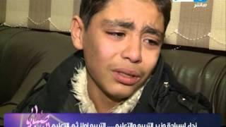 صبايا الخير  اللقاء مع الطالب الذى تسبب فى موت مدرسه #SabayaElKheer