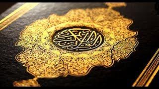 Surah Al-Kahf Ahmad-Al-Ajmi