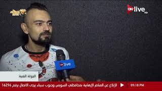 """الجولة الفنية - أحمد مجدي موزع موسيقى يتحدث عن أغنية كأس العالم """"يللا يا بلدي"""""""