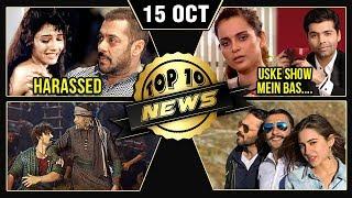 Kangana Slams Karan, Sajid Khan Accused Again, Sushmita Sen On MeToo & More   Top 10 News