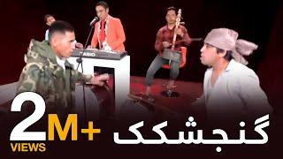 آهنگ کمیدی - شبکه خنده -  قسمت نوزدهم / Comedy Song - Shabake Khanda - Episode 19