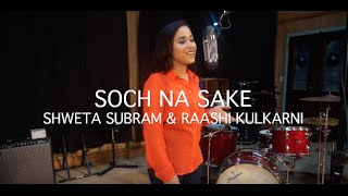 Soch Na Sake Airlift  Acoustic Cover By Raashi  Shweta Subram