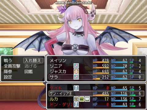 monster girl quest paradox part 1 english