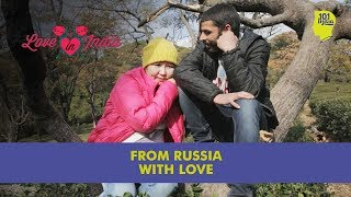 Russian love Story - From Russia With Love - #LoveInIndia - 101 India