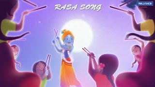 RASA SONG | KRISHNA