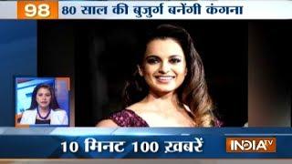 News 100 | 21st May, 2017 - India TV
