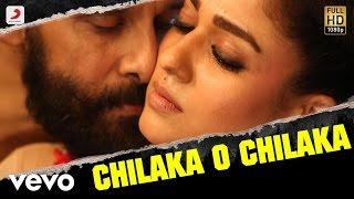 Inkokkadu - Chilaka O Chilaka Telugu Video | Vikram, Nayanthara | Harris Jayaraj