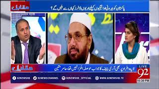 Rauf Klasra exposed how Gen Pervez Musharraf Helping India? - 20 December 2017 - 92NewsHDPlus
