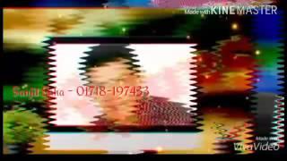 সখী ভালোবাসা কারে কয়,Dj Songs