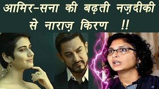 Fatima Sana Shaikh and Aamir Khan