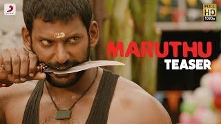 Maruthu - Official Teaser | Vishal, Sri Divya | D. Imman