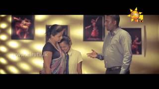 Sitha Obagena - Samith Sirimanna [www.hirutv.lk]