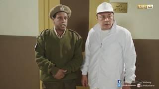البارون - هتعمل ايه يعني؟ هخليها ماتشوفش تاني 😂