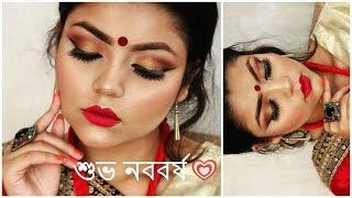 Pohela Boishakh Makeup Tutorial 2017 | Sweat Proof Bangla Makeup