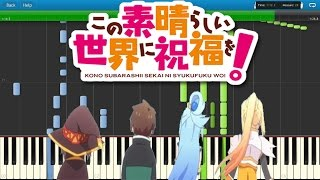 Fantastic Dreamer | Konosuba OP | Piano | Synthesia