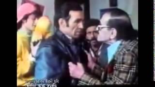 AMI JUJU  BOCHHI - Iranian Movie-Bangla Dubbed