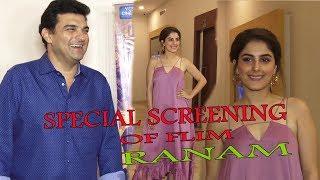 Siddharth Roy  Kapoor & Isha Talwar Present at the Special Screening of