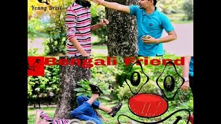 New Funny Video 2017 | Bengali Friends | Young Devil |