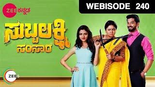 Subbalakshmi Samsara Serial - ಸುಬ್ಬಲಕ್ಷ್ಮಿ ಸಂಸಾರ - Zee Kannada Serial | Episode - 240 | Webisode
