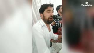 Dil Goma Tari Madno by Altaf Hussain Kashmiri