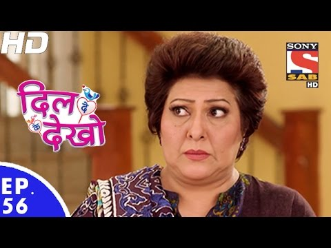 Xxx Mp4 Dil Deke Dekho दिल देके देखो Episode 56 4th January 2017 3gp Sex