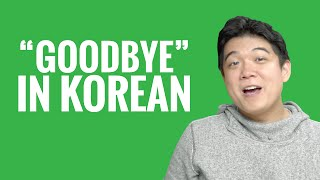 Ask a Korean Teacher with Jae - Goodbye in Korean