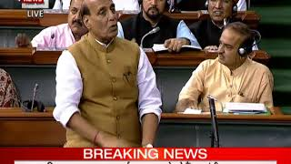 Home Minister Rajnath Singh replies to debate on No Confidence Motion (Part 2)