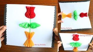 DIY- Flower Pop up Card-Paper Crafts-Handmade Craft