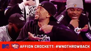Affion Crockett Goes HAM on Nick Cannon 😂 | Wild